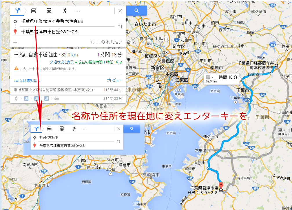 GoogleMapCapture