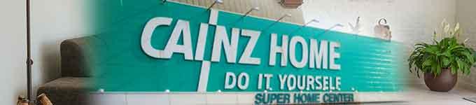 ホームセンター・カインズホーム・カインズ・CAINZ・CAINZ・Do it your self